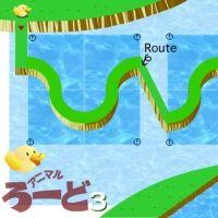 Animal Road