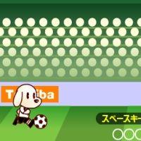 Tobby Voetbal